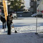 雪の中のイベント